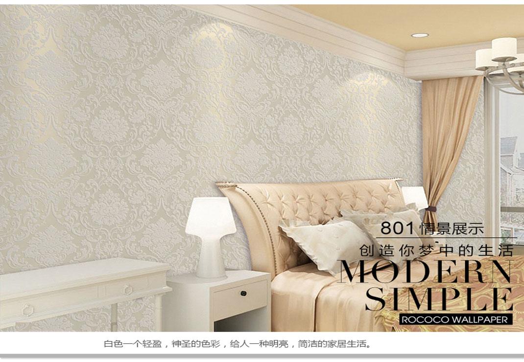 欧式大马士革 高档环保无纺布 客厅卧室满铺墙纸 801米白色