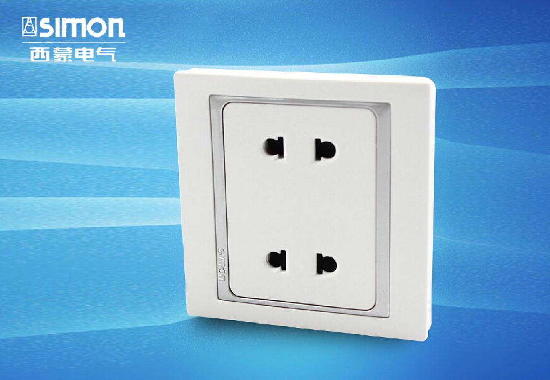 西蒙58系列电话插座 86型墙壁开关面板 白色荧光